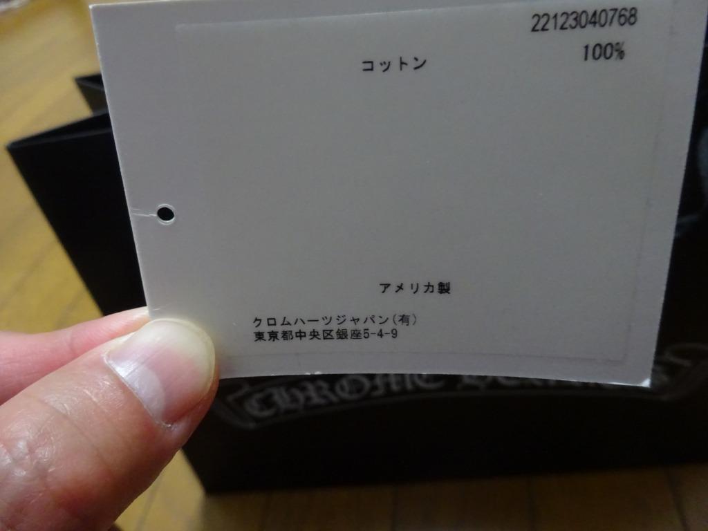 d0061678_20110193.jpg