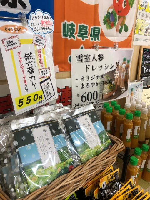 あるるん畑で試食販売_d0182179_19292821.jpg