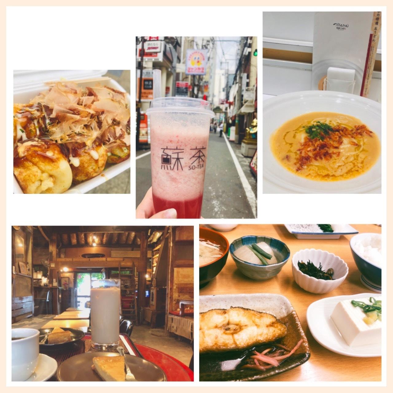 大阪観光。_a0157480_12403749.jpeg