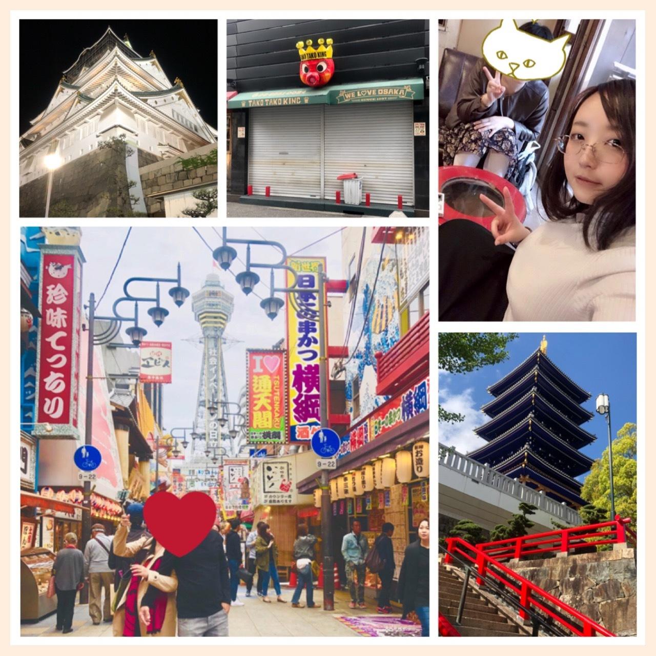 大阪観光。_a0157480_12502613.jpeg