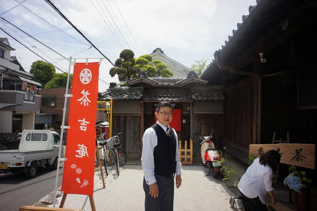 大阪八尾市茶吉庵さんにて_c0180686_18441772.jpg
