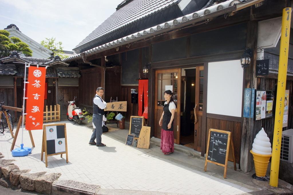 大阪八尾市茶吉庵さんにて_c0180686_18442205.jpg
