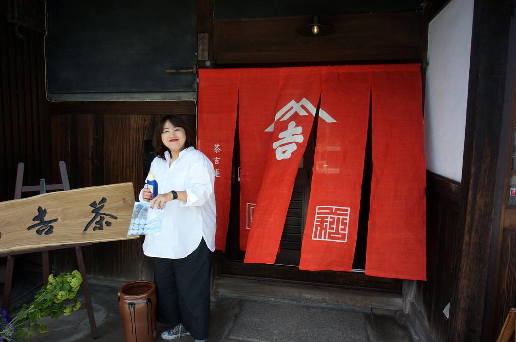大阪八尾市茶吉庵さんにて_c0180686_18443000.jpg
