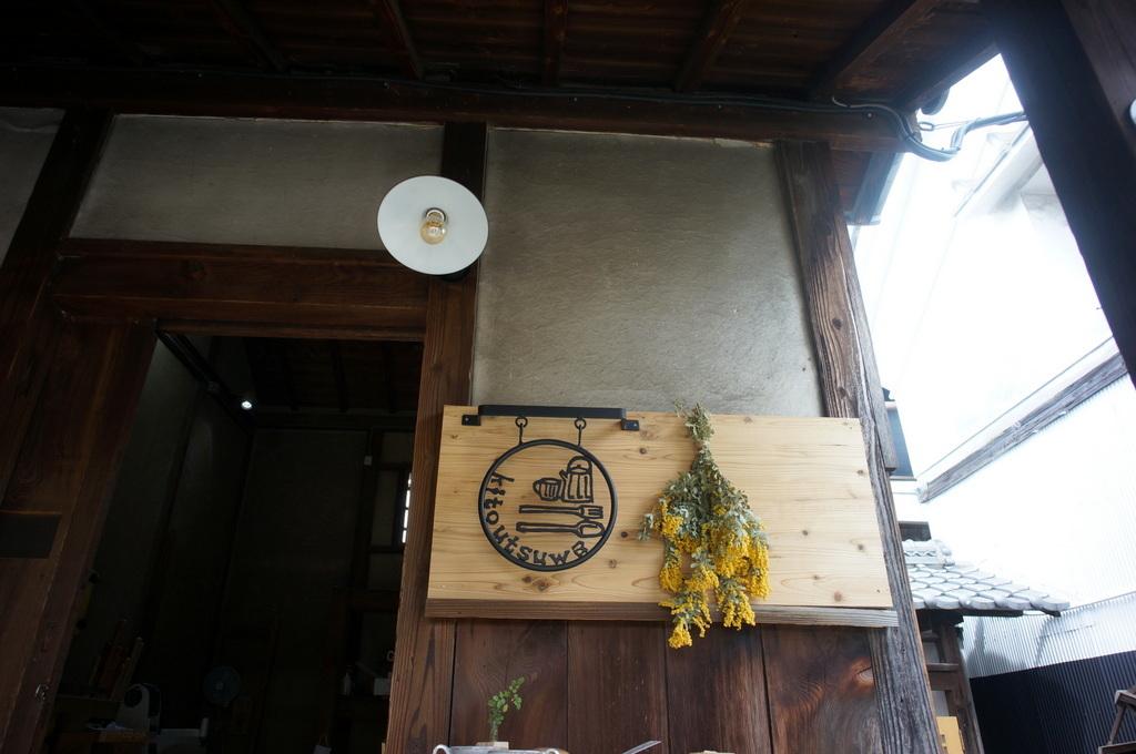 大阪八尾市茶吉庵さんにて_c0180686_18451195.jpg