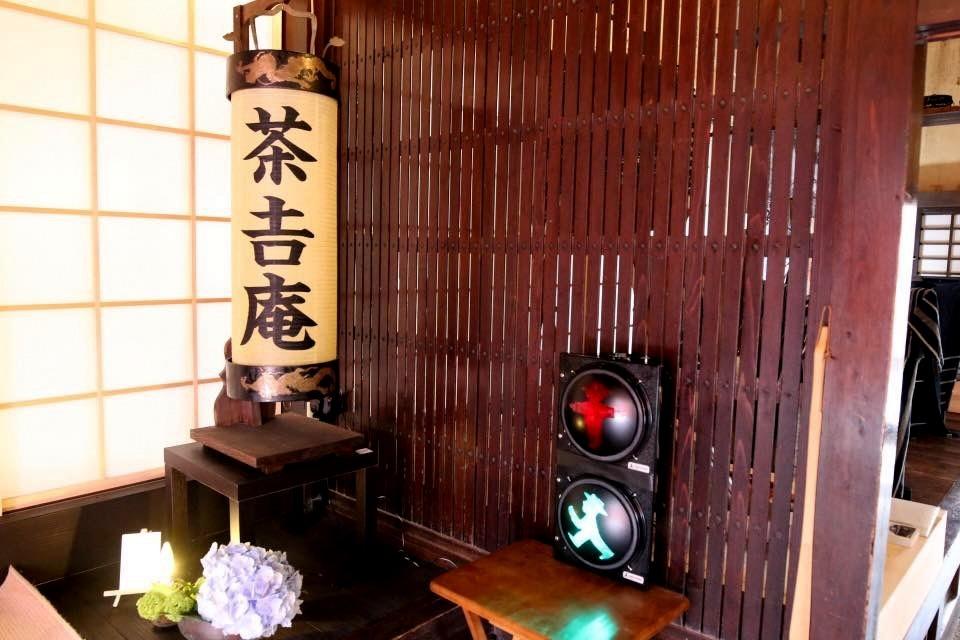 大阪八尾市茶吉庵さんにて_c0180686_18462170.jpg