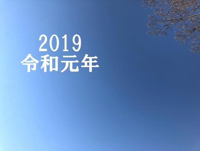No.4252 5月1日(水):自分の未来に期待しよう!_b0113993_17201819.jpg