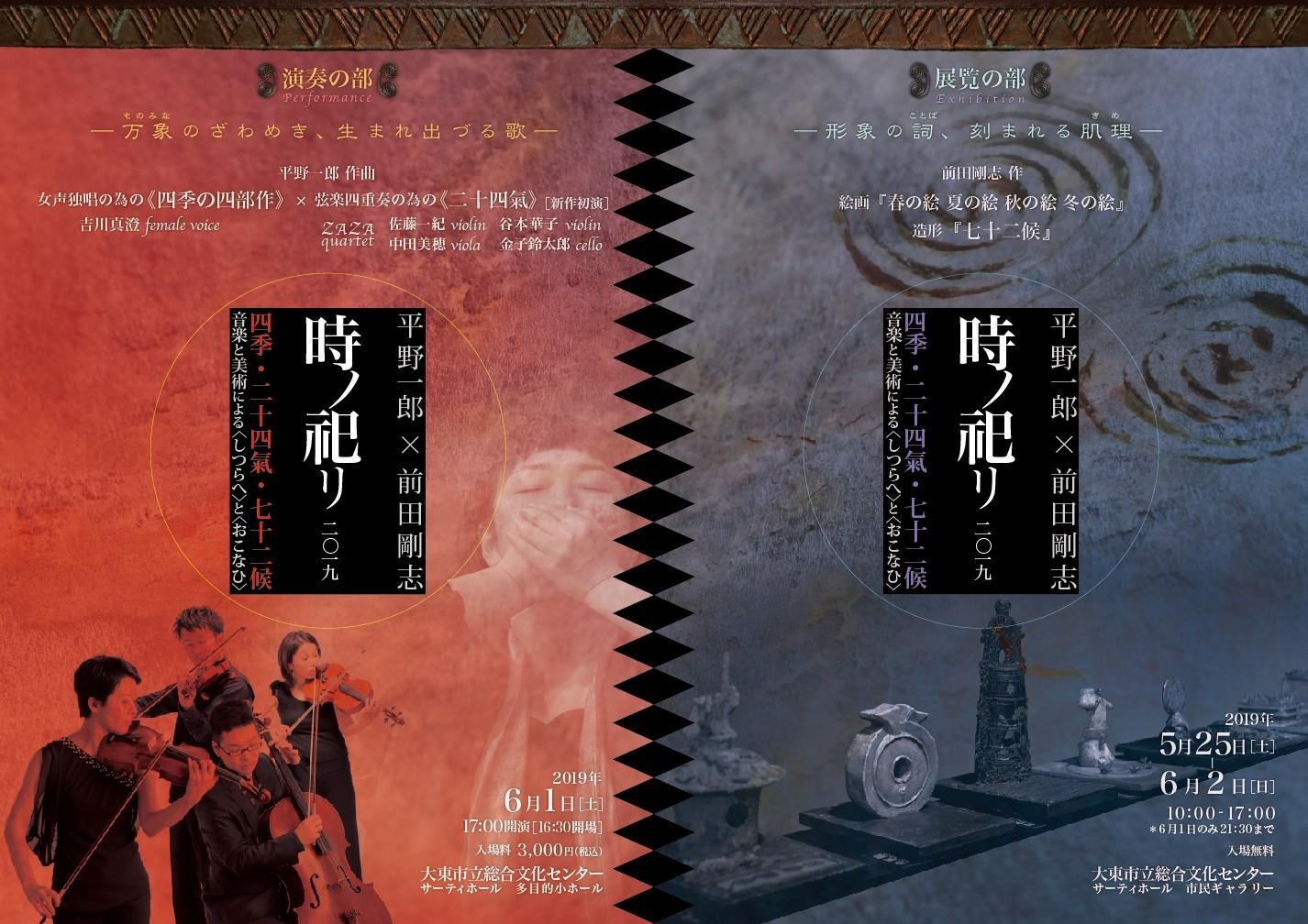 平成末日令和前夜_e0074793_19154193.jpg