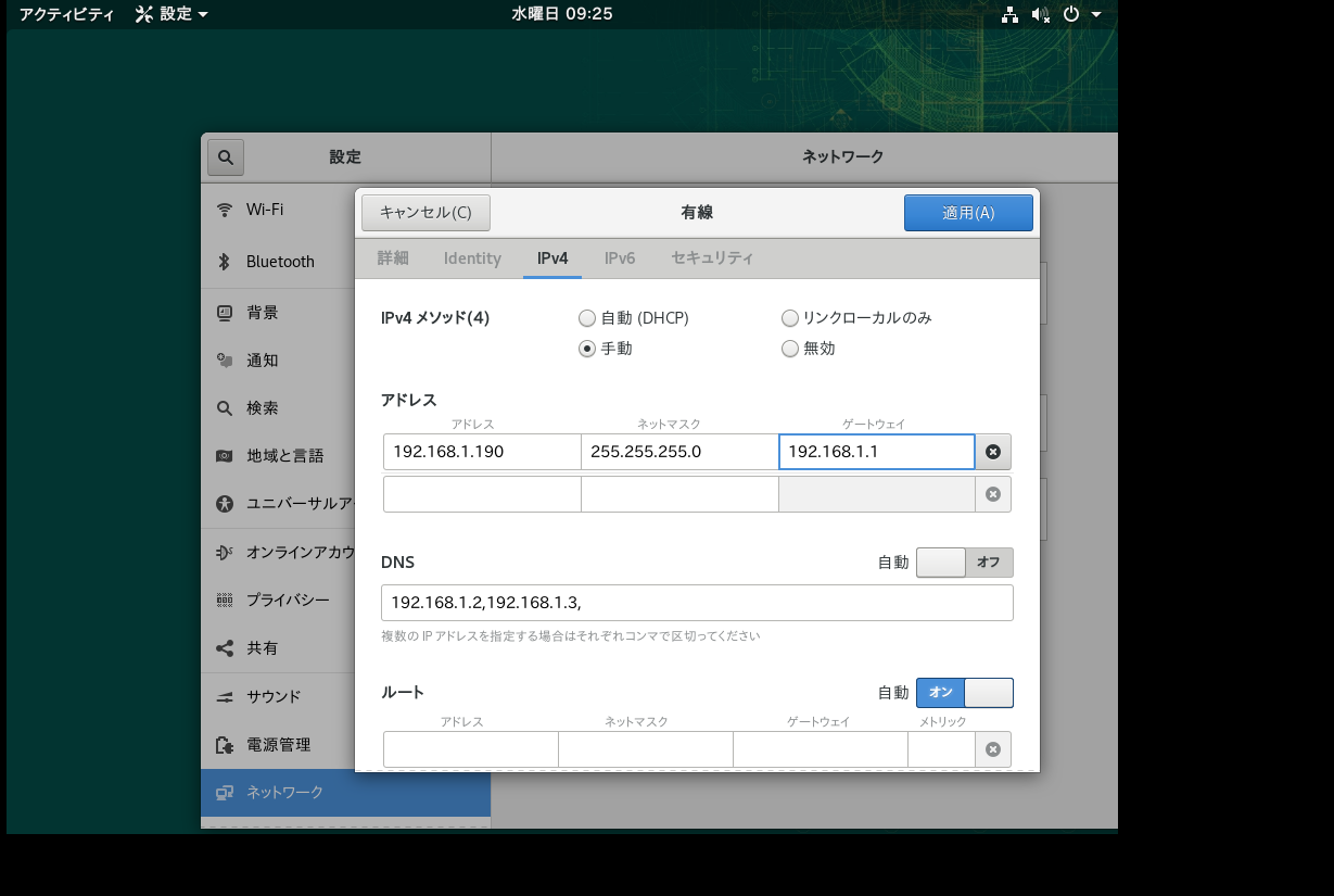 openSUSE Leap 15.1 インストールとファーストインプレッション_a0056607_14192419.png