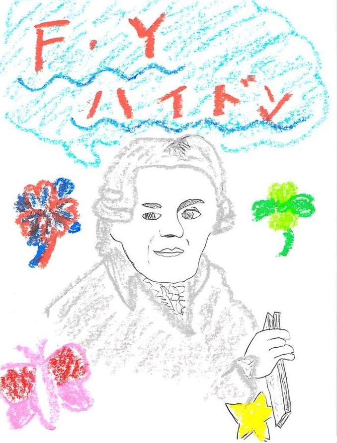 R・ピアノ教室 2019.4.30 フランツ・ヨーゼフ・ハイドン《2》_b0169513_18340082.jpg