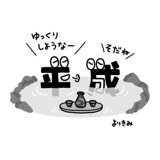 b0044915_11435483.jpg