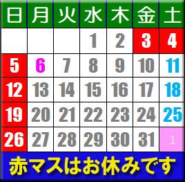 アルフィン5月営業カレンダー_d0067418_11343808.jpg