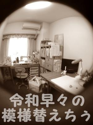 f0251618_22081688.jpg