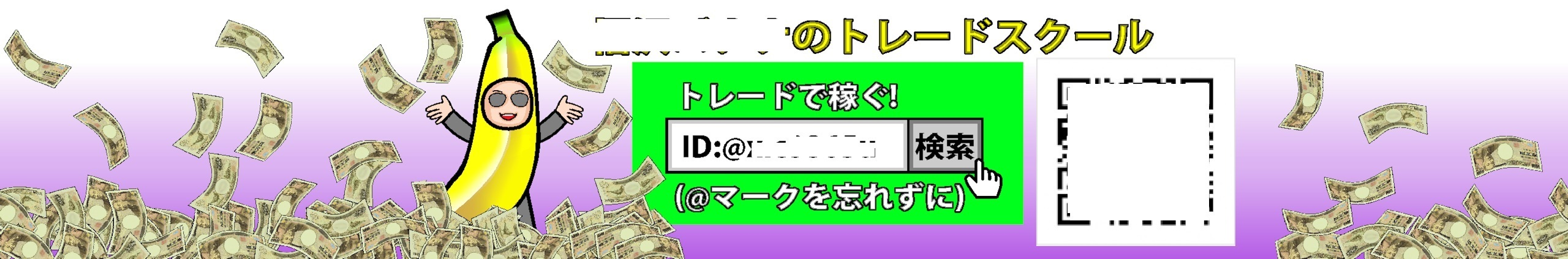 似顔絵_a0040621_15073927.jpg