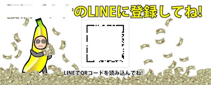 似顔絵_a0040621_15073951.jpg