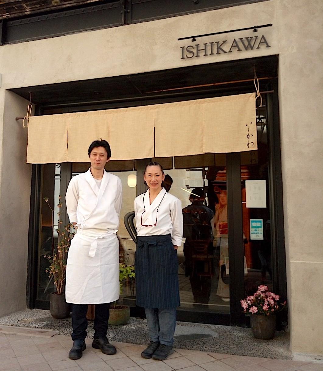 ボルドー1の和食レストラン Le meilleur restaurant japonais à Bordeaux_e0243221_22191004.jpg