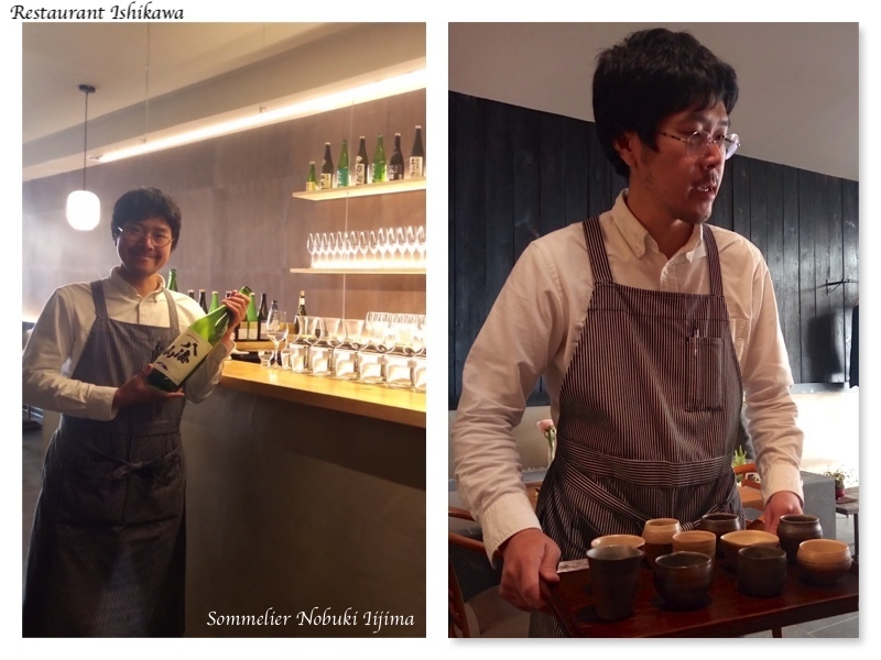 ボルドー1の和食レストラン Le meilleur restaurant japonais à Bordeaux_e0243221_22495426.jpg