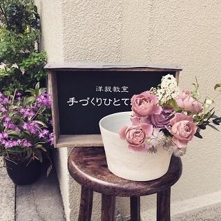 2019年6月フリーレッスン日程・・・♪_f0168730_08204022.jpg