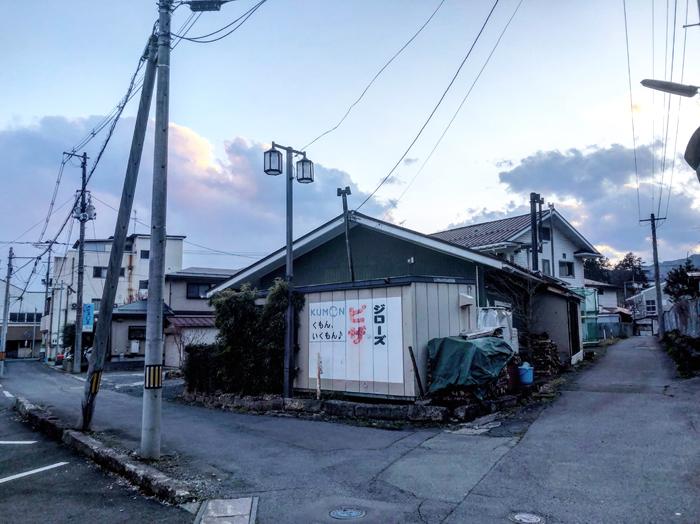 上山市沢丁 / iPhone 8_c0334533_17384530.jpg