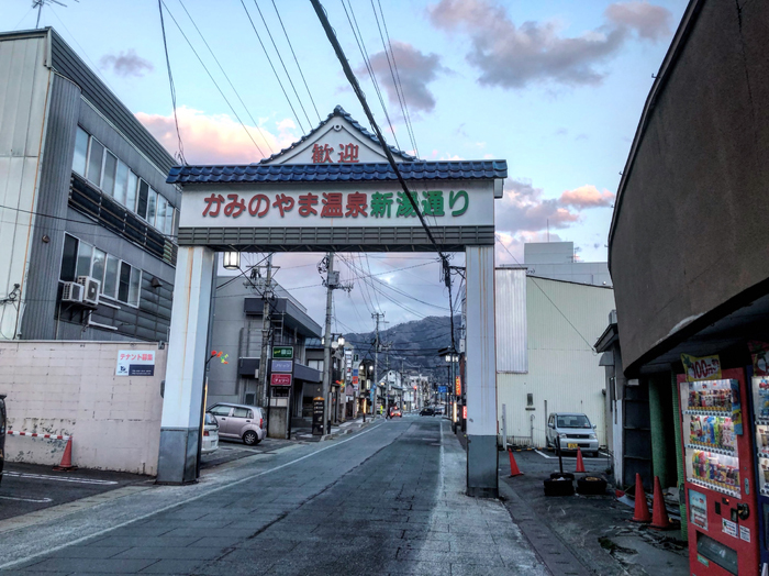 上山市沢丁 / iPhone 8_c0334533_17393802.jpg