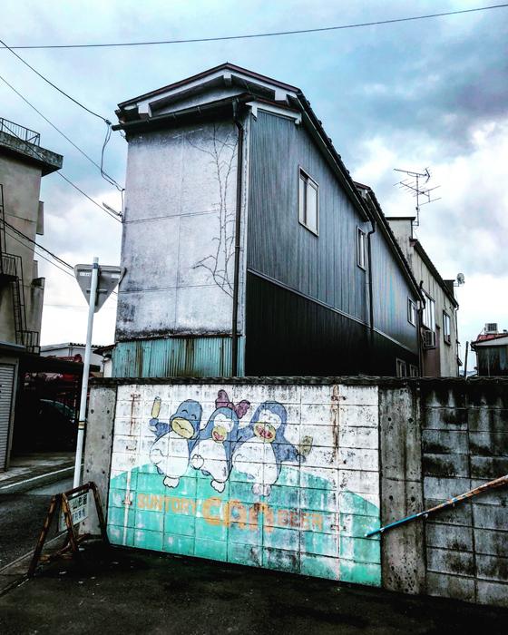 上山市矢来 / iPhone 8_c0334533_17474214.jpg
