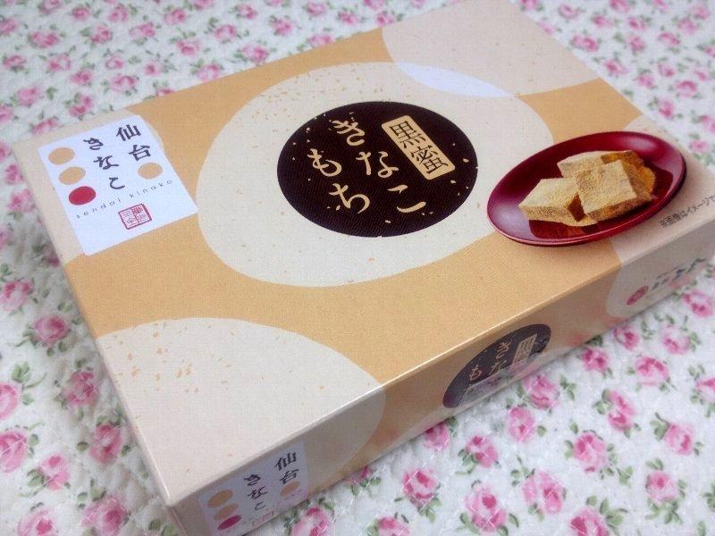 ☆ありがとうの、美味しい色々メモ☆_c0092953_08211808.jpg