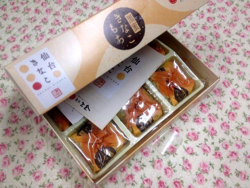 ☆ありがとうの、美味しい色々メモ☆_c0092953_08212283.jpg