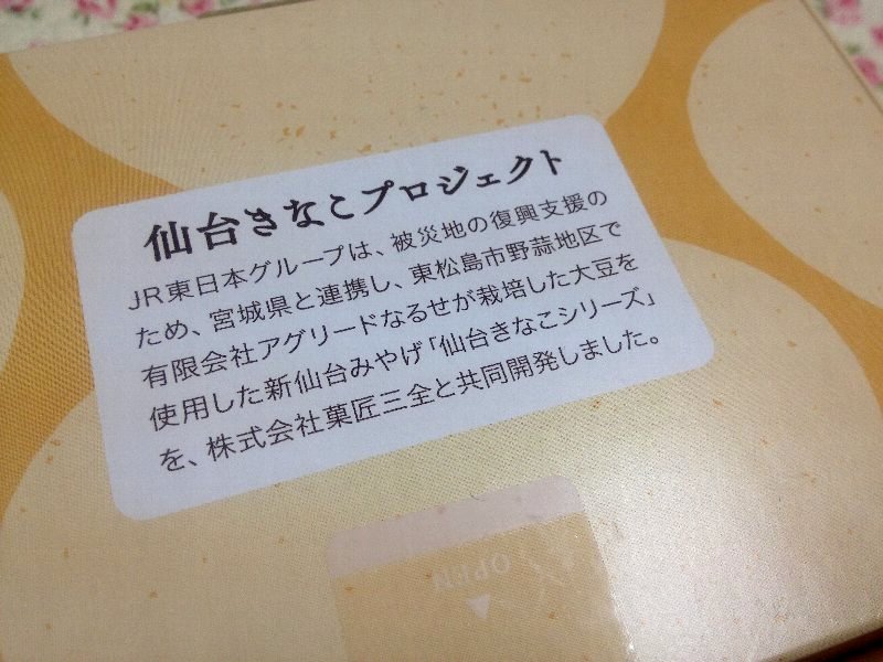 ☆ありがとうの、美味しい色々メモ☆_c0092953_08241908.jpg