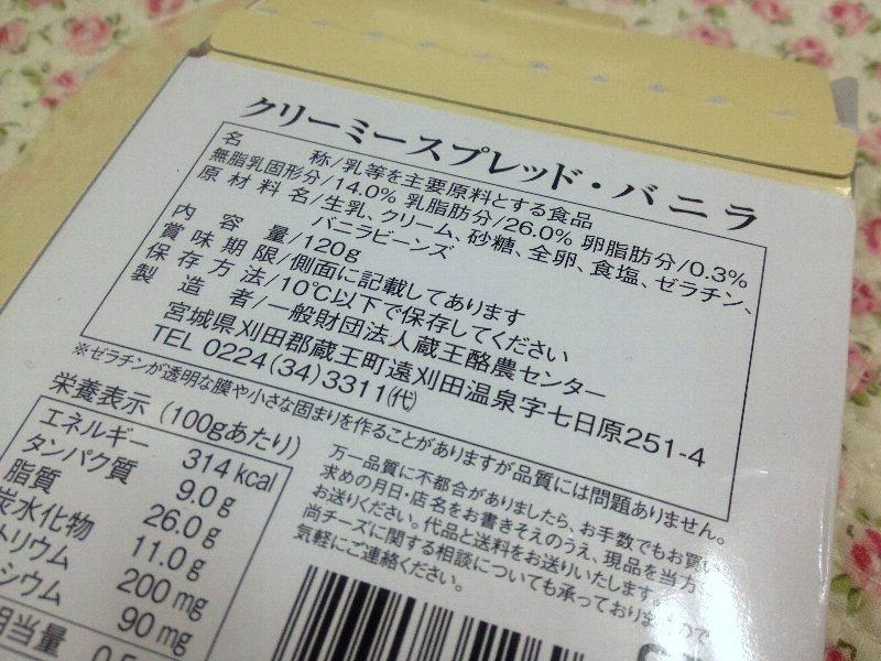 ☆ありがとうの、美味しい色々メモ☆_c0092953_08272460.jpg
