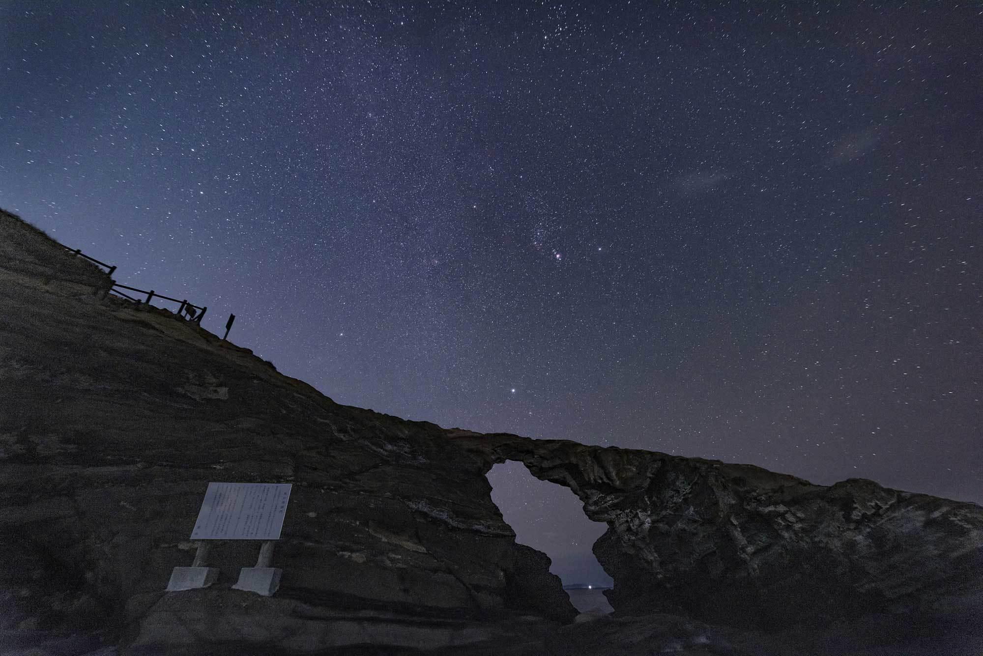 使用記〜城ヶ島 馬の背洞門で星景写真_b0400557_22264170.jpg
