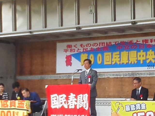 ☔ 第90回兵庫県中央メーデー「働くものの団結で生活と権利を守り、平和と民主主義、中立の日本をめざそう」1500人が集う 🌝🌝🌝_f0061067_16041600.jpg