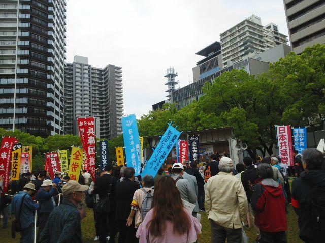 ☔ 第90回兵庫県中央メーデー「働くものの団結で生活と権利を守り、平和と民主主義、中立の日本をめざそう」1500人が集う 🌝🌝🌝_f0061067_16041633.jpg