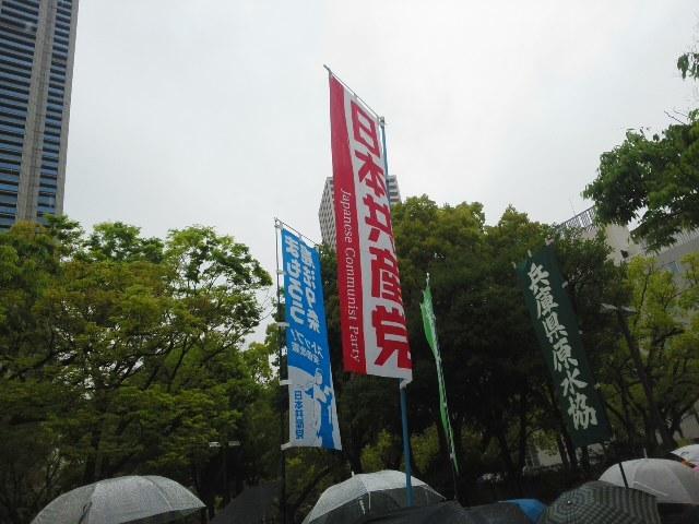 ☔ 第90回兵庫県中央メーデー「働くものの団結で生活と権利を守り、平和と民主主義、中立の日本をめざそう」1500人が集う 🌝🌝🌝_f0061067_16041784.jpg