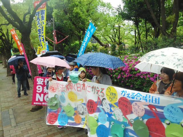 「兵庫県中央メーデー」☔ 雨の中 パレード&コール 🎶_f0061067_16091504.jpg