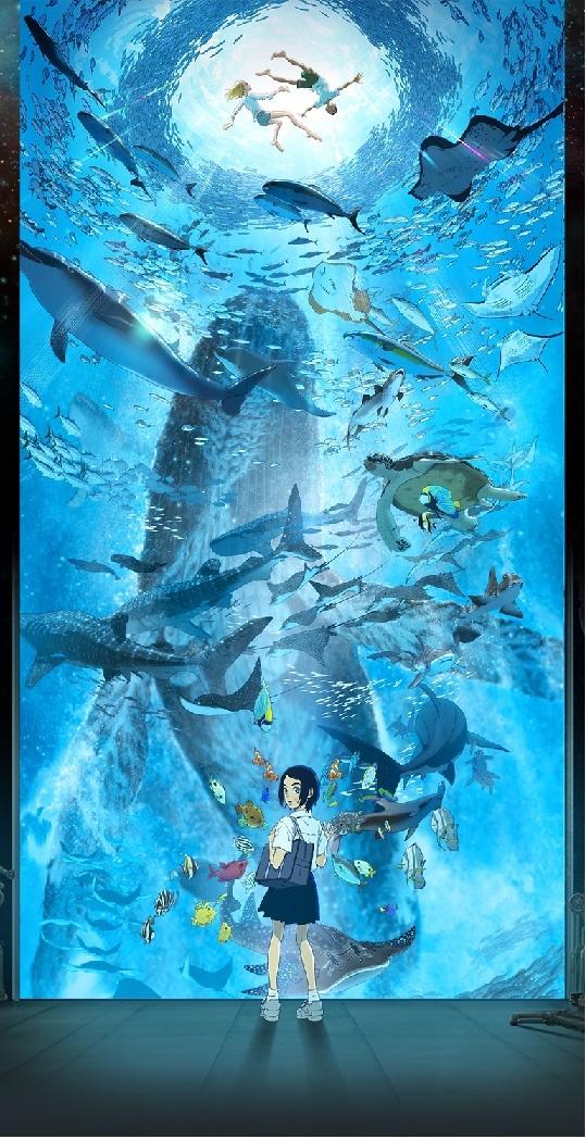 わたし時間Vol.19 映画「海獣の子供」と「海の幽霊」と作品と_e0274872_08162966.jpg