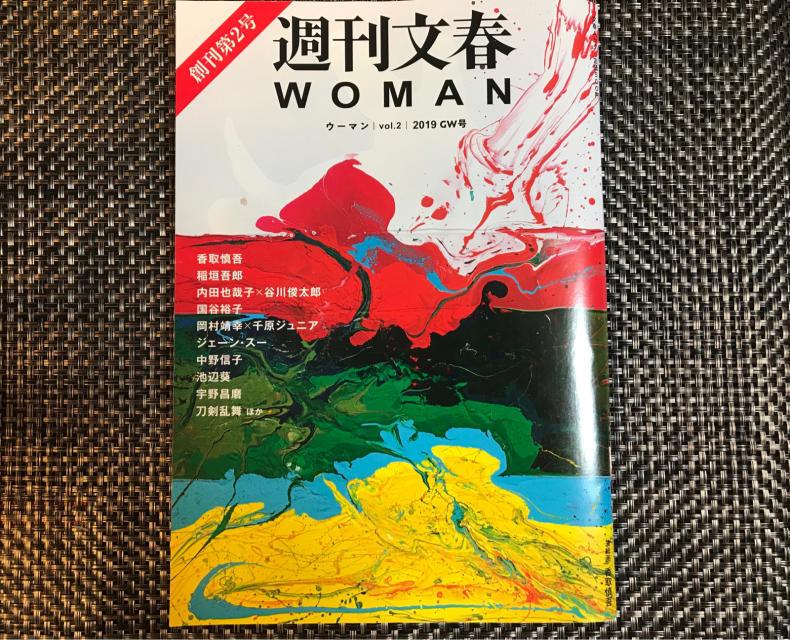 連休に読んだ本、これから読む本_f0378589_21141689.jpg
