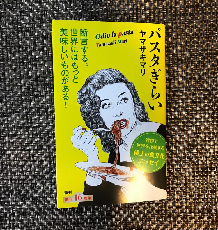 連休に読んだ本、これから読む本_f0378589_21431262.jpg