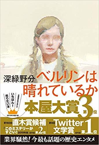 連休に読んだ本、これから読む本_f0378589_23224950.jpg