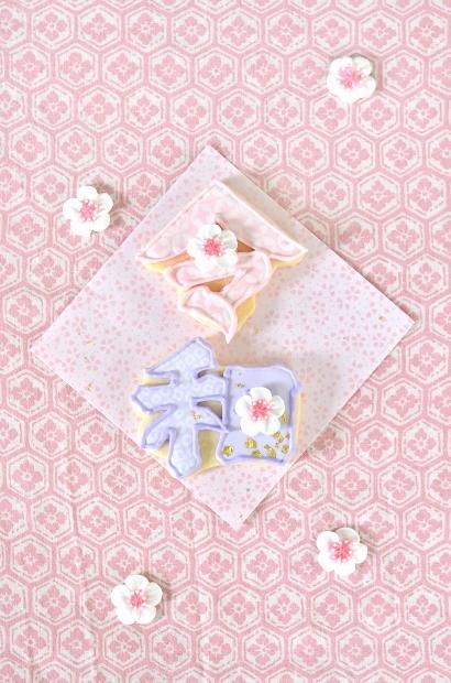 令和のはじまり 慶祝カラーのアイシングクッキーでお祝い_d0025294_16354689.jpg