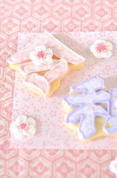 令和のはじまり 慶祝カラーのアイシングクッキーでお祝い_d0025294_16360399.jpg