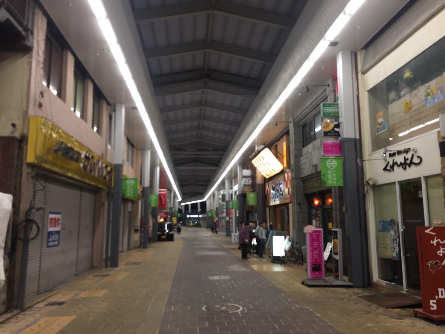 酒菜や  可可旨   平成ラスト呑み会_e0115904_00411491.jpg