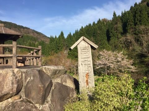 三朝町神倉の源平桃・冠岩・小鹿渓_e0115904_21184160.jpg