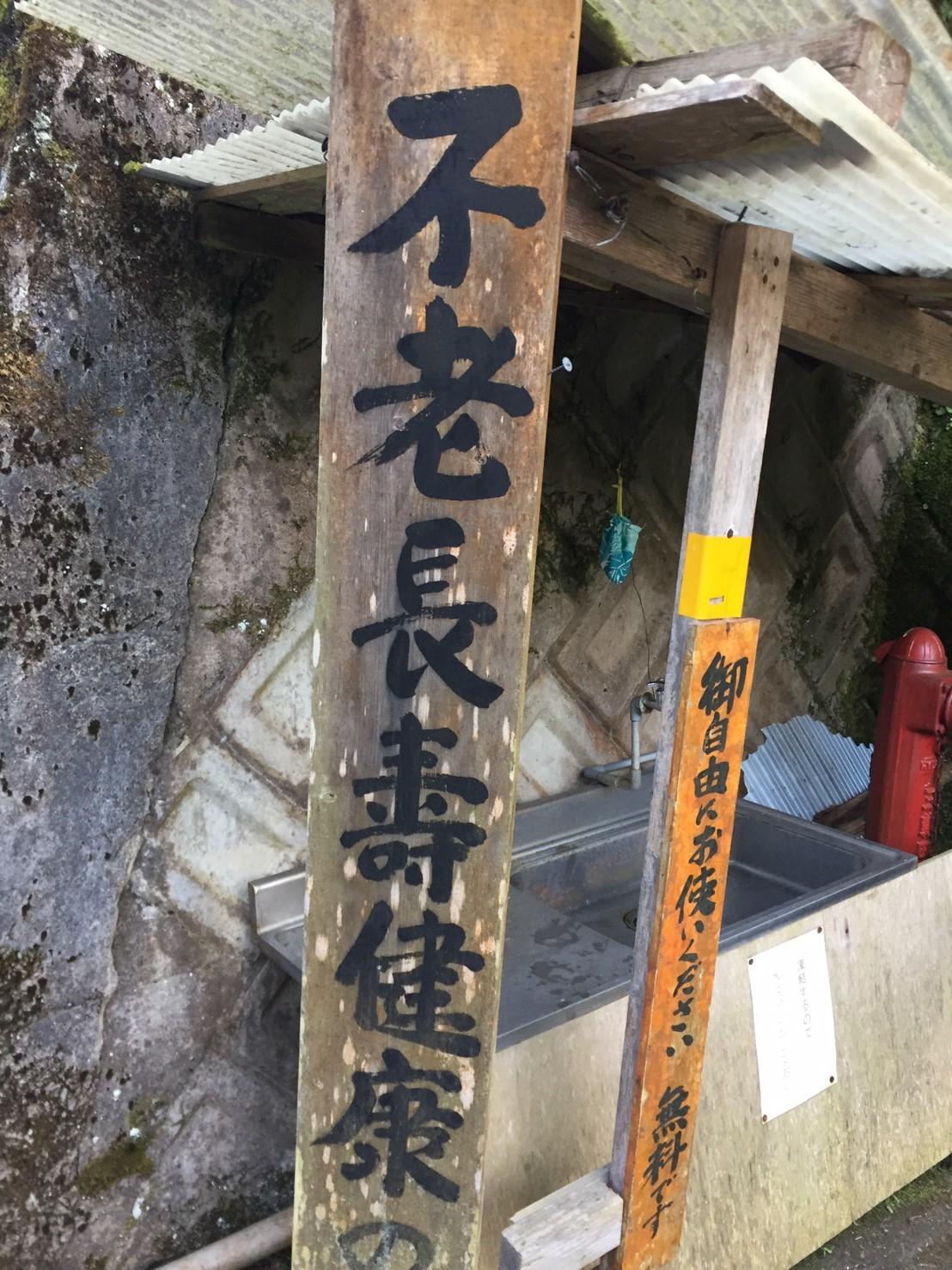 三朝町神倉の源平桃・冠岩・小鹿渓_e0115904_21325518.jpg