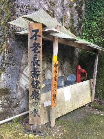 三朝町神倉の源平桃・冠岩・小鹿渓_e0115904_21325583.jpg