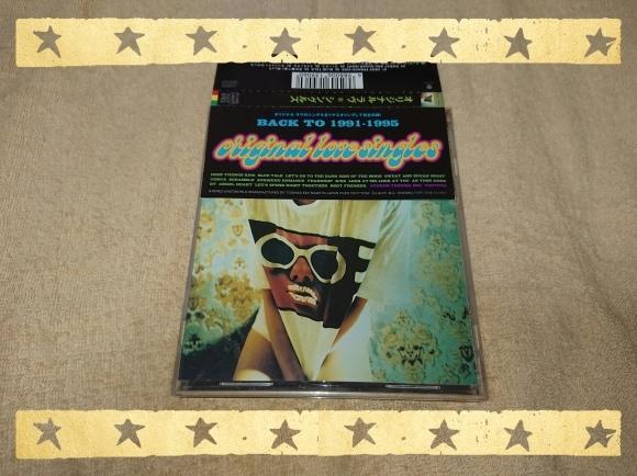 ORIGINAL LOVE / SINGLES BACK TO 1991 - 1995_b0042308_09581998.jpg