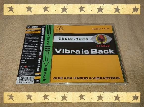 CHIKADA HARUO & VIBRASTONE / Vibra is Back_b0042308_09585029.jpg