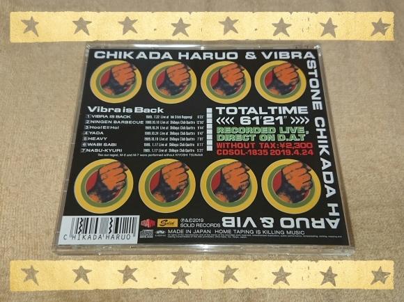 CHIKADA HARUO & VIBRASTONE / Vibra is Back_b0042308_09585079.jpg