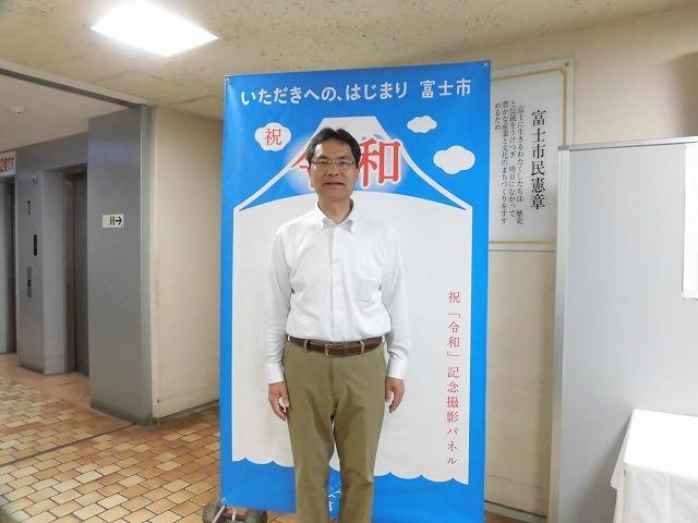 令和の時代がスタート! 富士市役所に10日(金)まで記念の記帳所が開設_f0141310_08581880.jpg