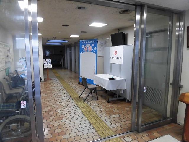 令和の時代がスタート! 富士市役所に10日(金)まで記念の記帳所が開設_f0141310_08583156.jpg