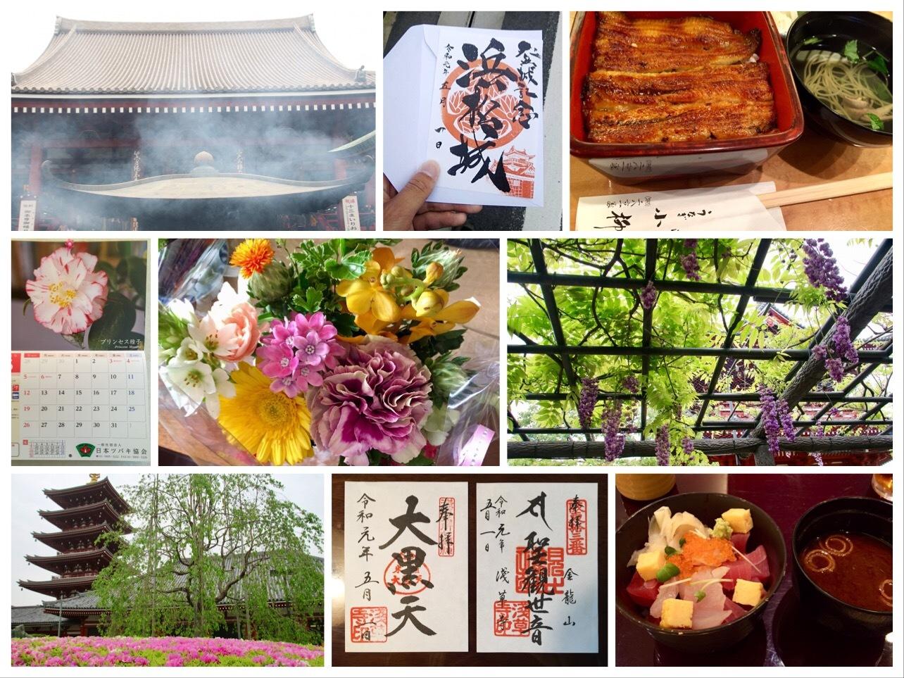 春バラのフェスティバル始まりました*旧古河庭園_c0037519_00503761.jpeg