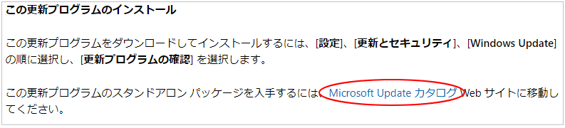 タスクバーの日付が新元号「令和」と表示されない_a0030830_10142092.png